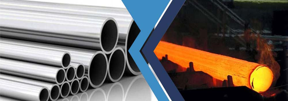 Stainless Steel 204CU Pipe