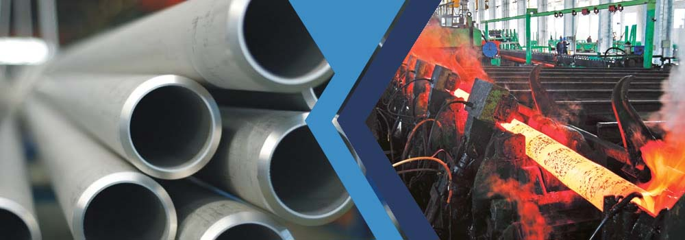 Stainless Steel 301/301L Pipe
